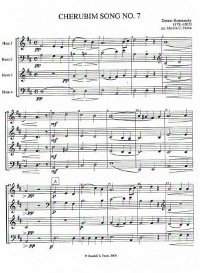 Cherubim Song No. 7 by Dimitri Bortniansky